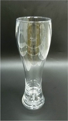 600ml - 20 oz polycarbonate beer glass